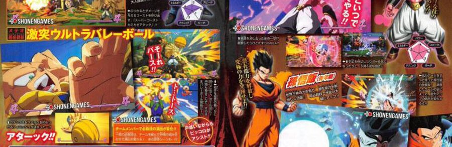 Dragon Ball FighterZ : Gotenks, Majin Boo et Gohan adulte annoncés