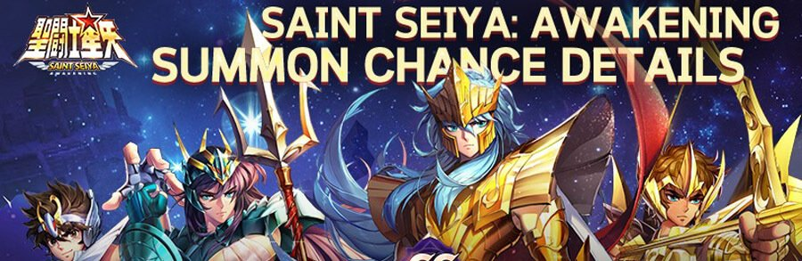 Saint Seiya Awakening – Chance d'avoir les Chevaliers en invocation